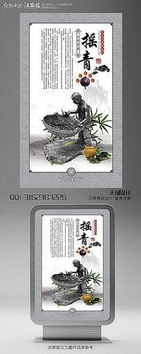 传统工艺茶文化宣传海报