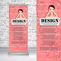 粉红色唯美美容护肤品面膜化妆品易拉宝