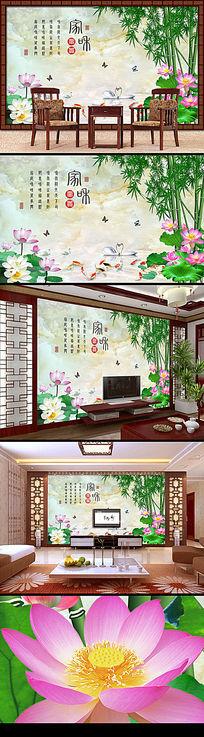 荷花竹子背景墙装饰画