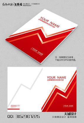 红色科技画册封面设计 PSD
