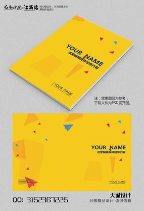 黄色几何画册封面设计 PSD