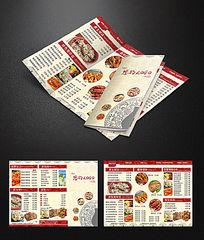 简约红色中国风餐饮A4三折页