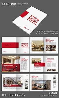 简约企业装修画册设计