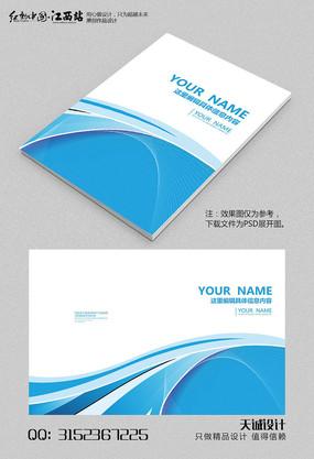 科技画册封面设计 PSD