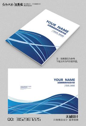 蓝色大气科技画册封面设计 PSD