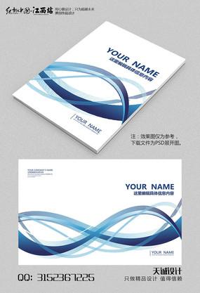 蓝色曲线画册封面设计 PSD