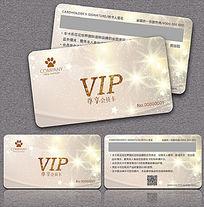 亮银色星光VIP会员卡卡片