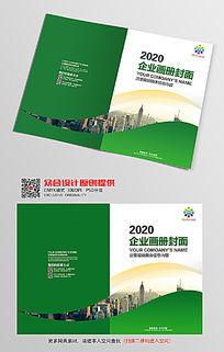 绿色大气公司手册封面设计