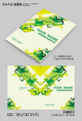 绿色环保画册封面设计 PSD