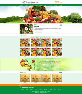 绿色农业企业网站模板 PSD