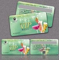 yibendaoseqingpian_绿色清新清爽果汁冷饮vip会员卡卡片