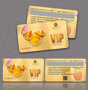 清爽橙色水果沙拉冷饮VIP会员卡卡片