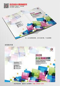 时尚简约公司宣传册封面设计