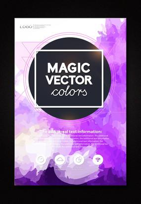 时尚手绘艺术宣传海报设计psd模板