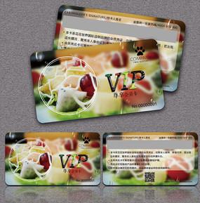 时尚水果沙拉冷饮VIP会员卡卡片