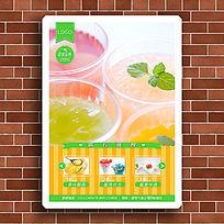 水果果冻饮料甜点甜品海报设计