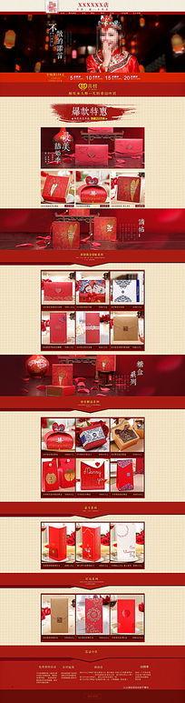 淘宝天猫红色婚庆用品喜糖首页模板下载