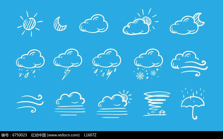 天气图标ps素材psd素材下载_手绘素材设计图片