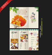 香港台湾甜品折页