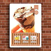 夏日甜品巧克力甜筒海报设计