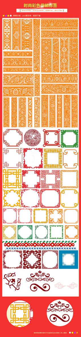 中国风花边边框花纹底纹矢量图片