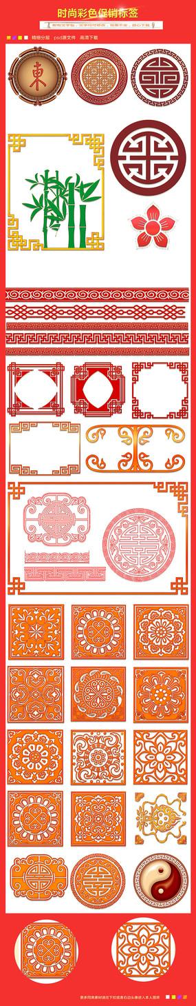 中国风矢量花边花纹素材