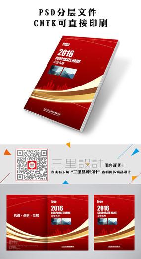 大气金红色画册封面设计