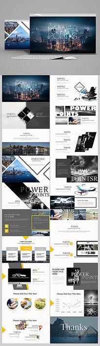 商务策划创意计划书PPT模板