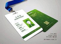 时尚绿色块工作证设计