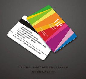 五彩商场会员卡设计