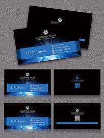 高档蓝色地球科技企业名片卡片
