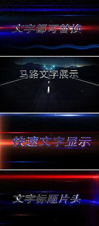公路上文字标题展示效果电影片头模板