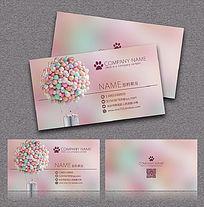 韩式粉色热气球名片卡片