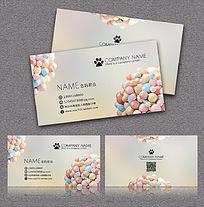 韩式甜美风多彩小球名片卡片 PSD