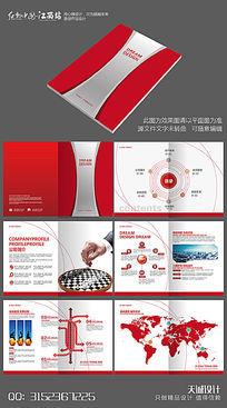 红色大气科技企业画册设计
