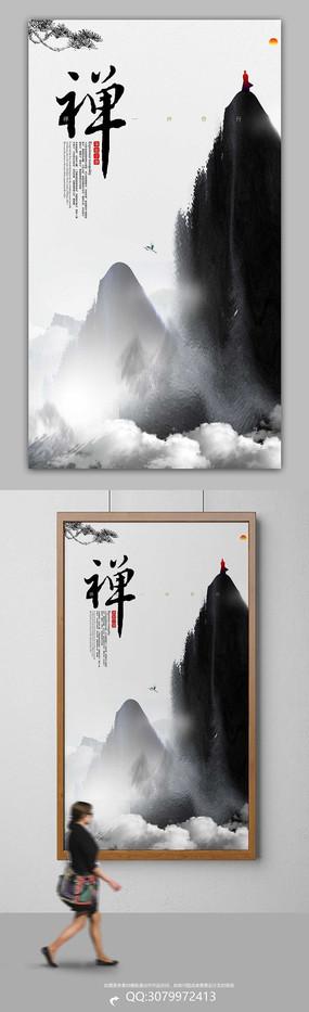佛教宣传海报