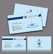 蓝色清新水滴企业名片卡片