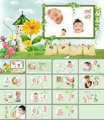 绿色清雅儿童卡通纪念册电子相册ppt模板