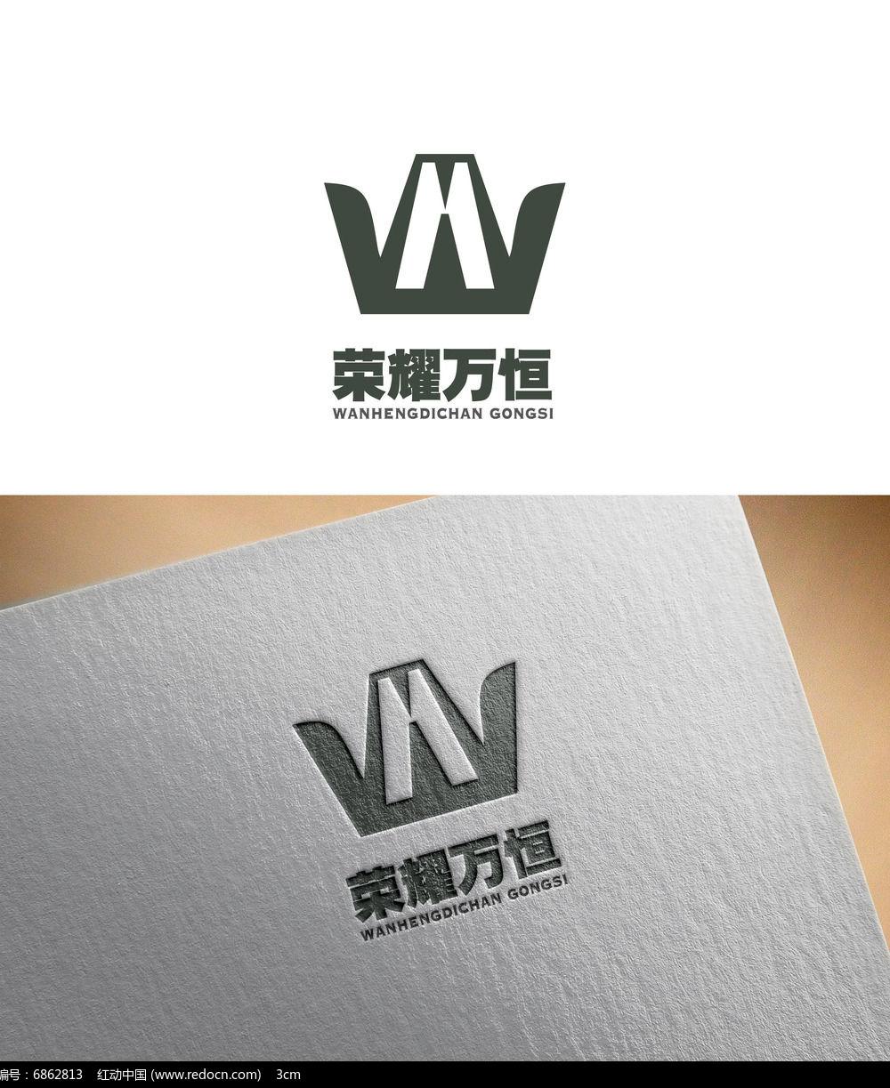 荣耀万恒地产logo