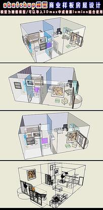 商业样板房屋设计3d模型