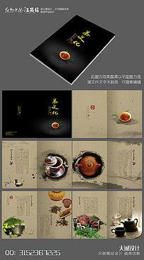 中国风禅茶文化画册设计