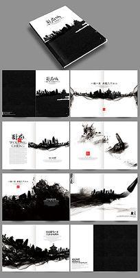 中国风水墨地产画册