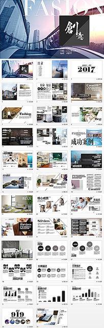 装潢设计软装PPT模板-35页-动态