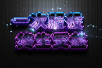 紫色点状纹征兵广告语立体字体样式字体设计