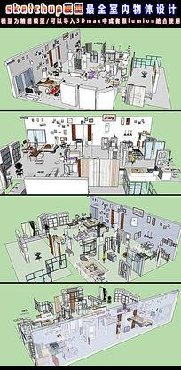 最全家里物体常用图库3d模型