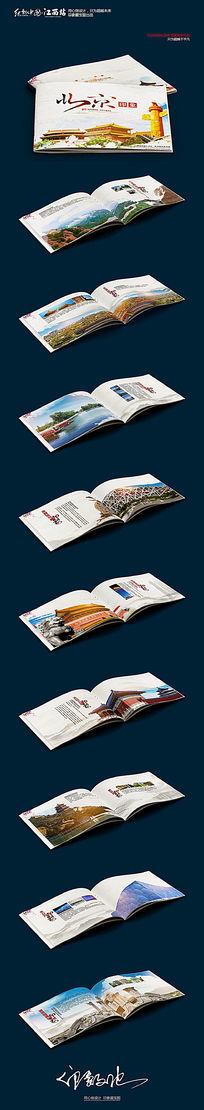 简洁中国风北京旅游画册设计