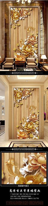 木雕花卉玄关背景墙
