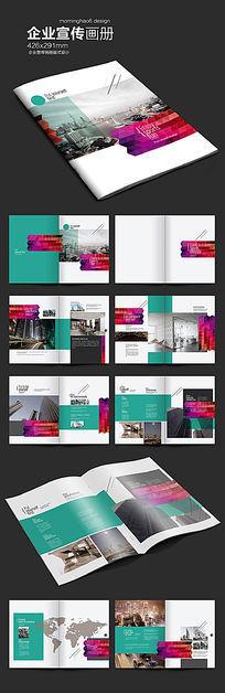 时尚清新企业画册版式设计