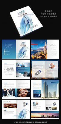 炫彩科技企业宣传画册