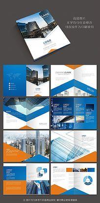 高档商务房地产建筑画册